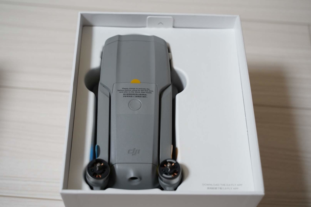 MAVIC AIR2